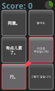 동시통역 중국어회화 이미지[4]