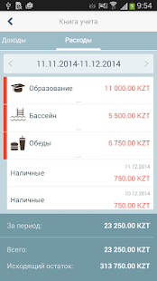 Grimble – Expense Tracker- screenshot thumbnail