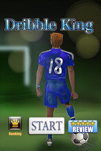 サッカードリブル王 ドリブルワールドカップで頂点を目指せ