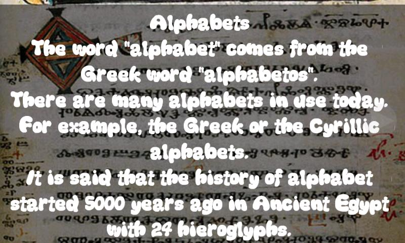 Latin Alphabet - screenshot