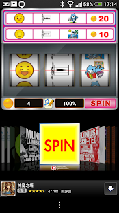 Shazam音樂神搜- Google Play Android 應用程式