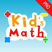 Kids Math Pro