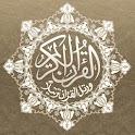 Tajweed Quran icon
