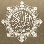 Tajweed Quran