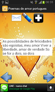 Poemas de amor portugues - screenshot thumbnail