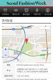 Seoul Fashion Week screenshot