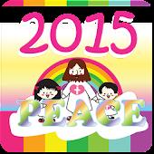 2015 Portugal Public Holidays