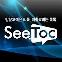 Seetoc 씨톡 logo