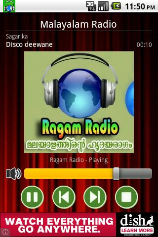 Malayalam Radio - screenshot