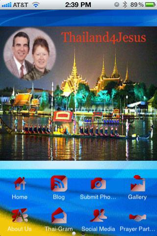 Thailand - screenshot