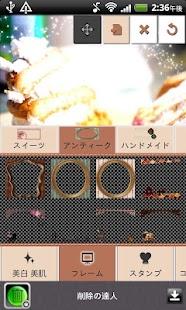 Roztomilý foťák – miniatura snímku obrazovky