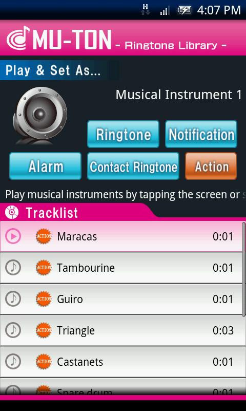 Musical Instrument Library1- screenshot