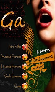 GA Vocal Coaching App- screenshot thumbnail