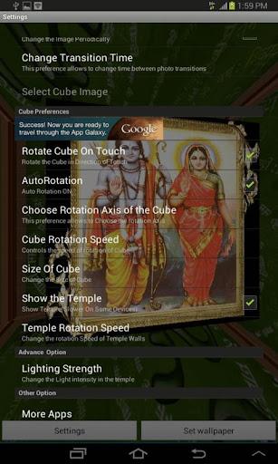 3D Lord Ram Live Wallpaper 2.3 screenshots 3