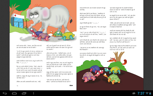 玩娛樂App|Champak - Hindi免費|APP試玩