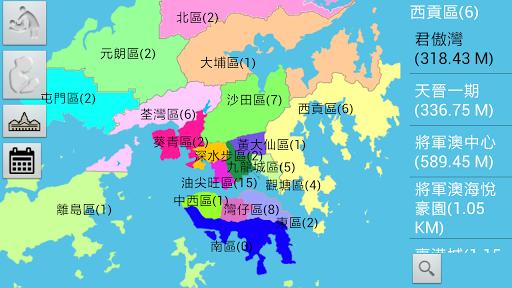 香港育嬰室