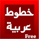 ArabicFonts ( No Root ) خطوط logo