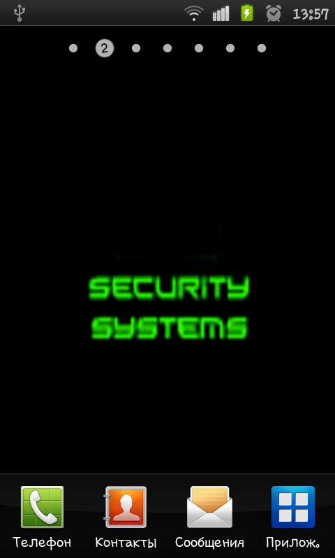 Security System Live Wallpaper - screenshot