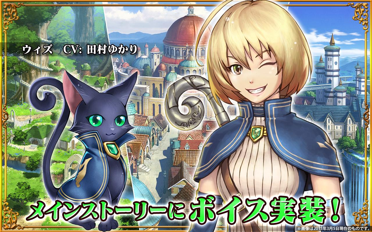 クイズRPG 魔法使いと黒猫のウィズ - screenshot