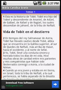 玩免費書籍APP|下載Biblia Católica Gratis app不用錢|硬是要APP