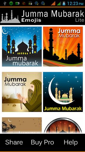 Emoji: Jumma Mubarak 4 ChatApp