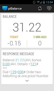 piBalance—balance, SMS, data - screenshot thumbnail