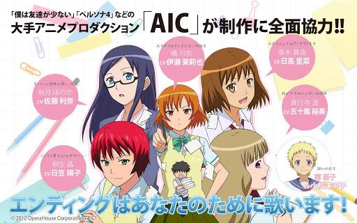 Koishite Aniken 1.2.00 Windows u7528 1