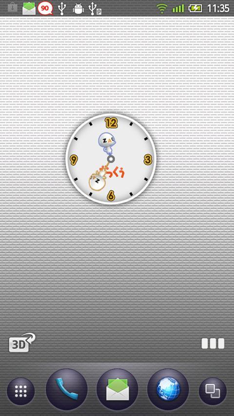 ざっくぅアナログ時計ウィジェット- screenshot