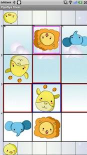 PiyoPiyo Chess- screenshot thumbnail