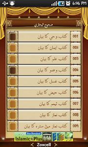 Sahih al-Bukhari Hadith (Urdu) v1.2