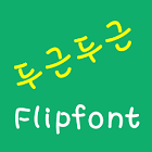 LogDoogeon Korean Flipfont icon