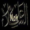 2-Histoire du prophete NOE logo