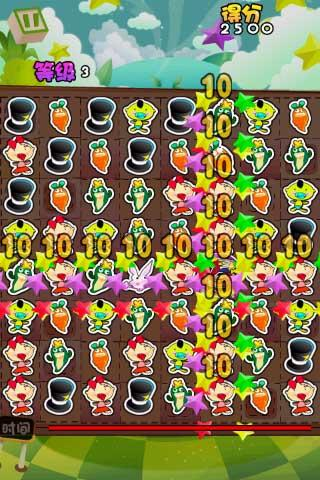 Vegetables Farm - screenshot