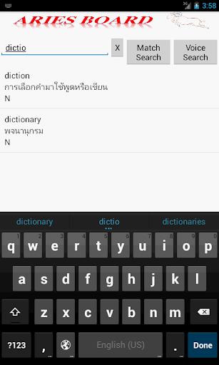 simple thai english dictionary