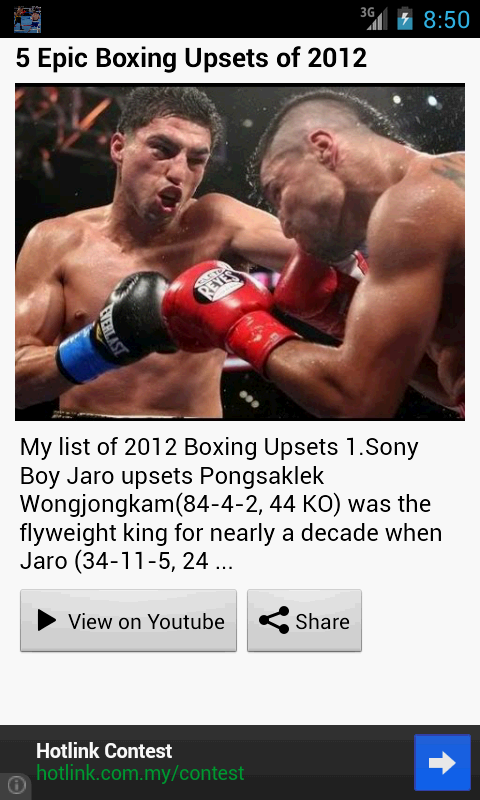 Boxing News - screenshot