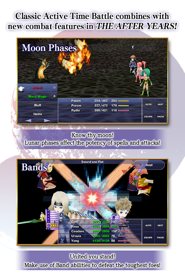 FINAL FANTASY IV: AFTER YEARS- screenshot