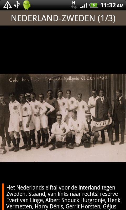 Voetbal van toen - screenshot