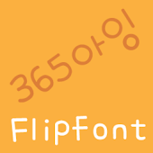 365Aing Korean FlipFont