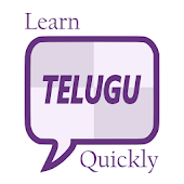 Learn Telugu Quickly