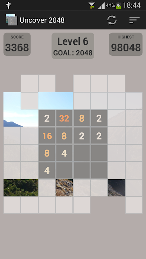 Uncover 2048