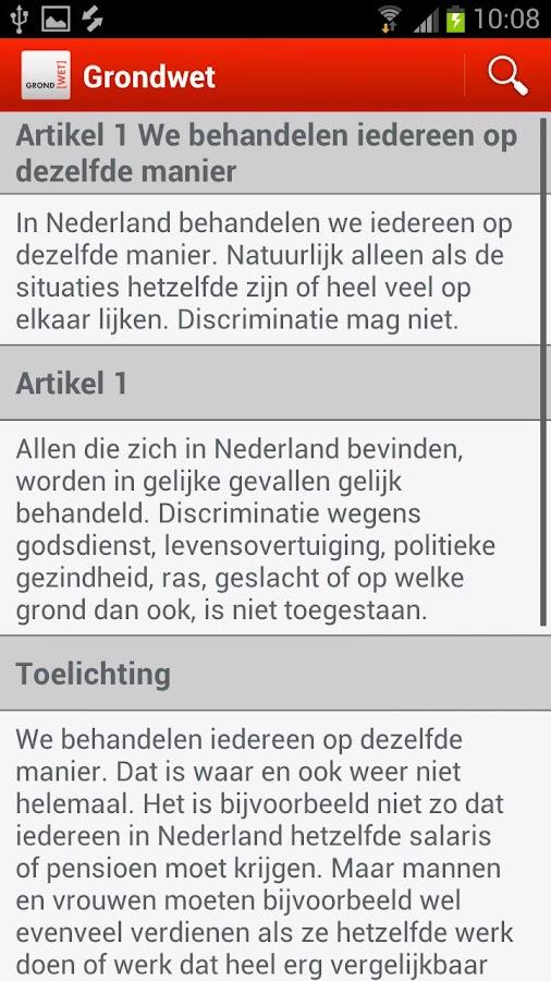 Grondwet - screenshot