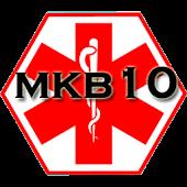 MKB-10 (ICD-10)