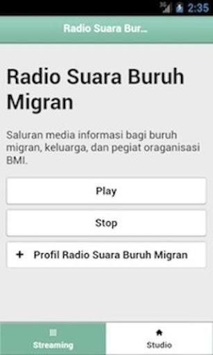 Radio Suara Buruh Migran