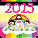 2015 Barbados Public Holidays icon