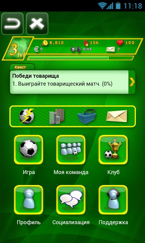 MFOOT- online football manager- screenshot