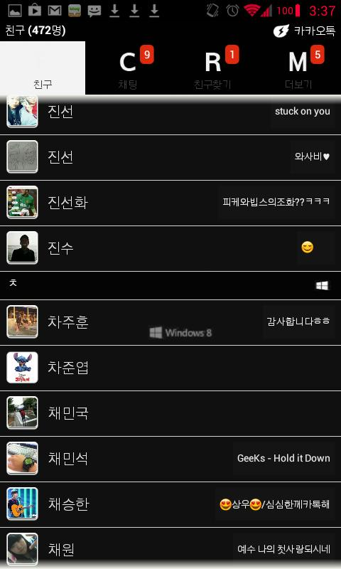 Kakao Theme freeWindows8 Black - screenshot