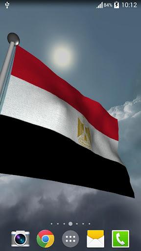 Egypt Flag + LWP