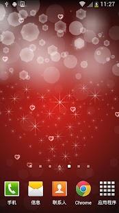 新年愛心動態壁紙