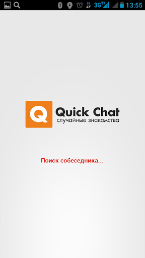 Quick Chat