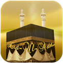 Eid al-Adha Wallpapers icon